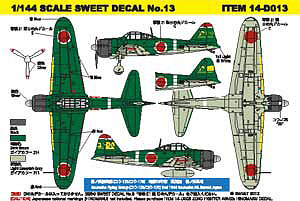 1/144 SCALE SWEET DECALNo.10 ITEM:14-D013
