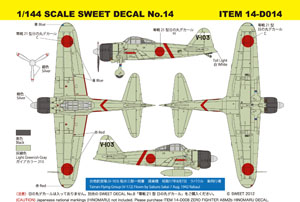 1/144 SCALE SWEET DECAL No.14 ITEM 14-D014