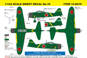 1/144 SCALE SWEET DECAL No.15 ITEM 14-D015